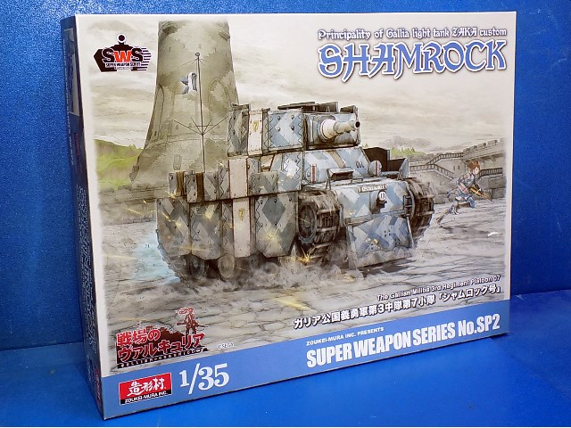Zoukei-Mura 1/35 SWPSSP02 Principality of Gallia Light Tank Shamrock