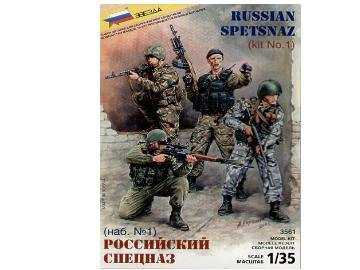 Zvezda Russian Special forces 1/35 3561