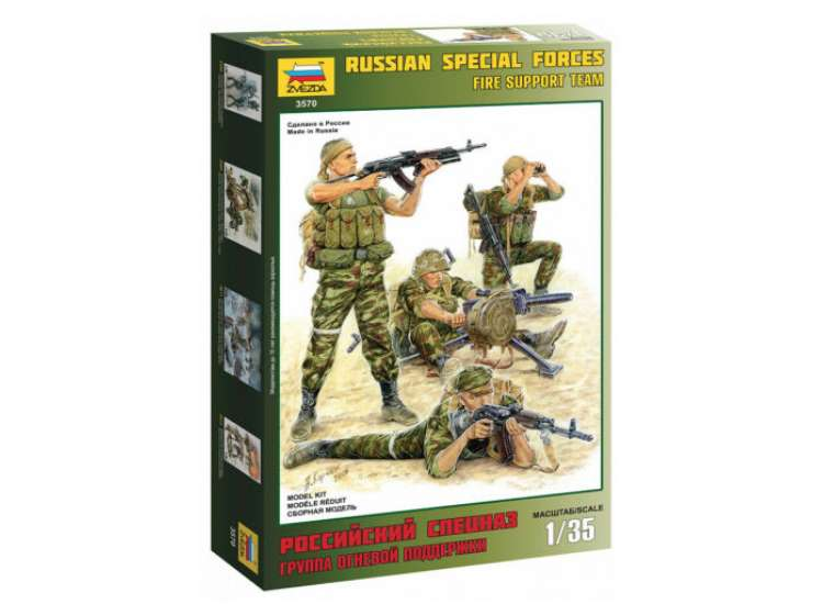 Zvezda 1/35 3570 Russian Special Forces Fire Support Team