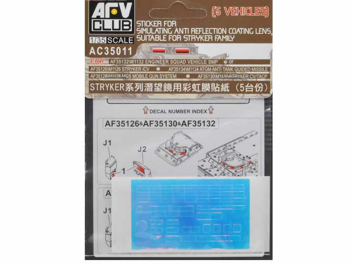 AFV Club - Sticker for Simulating Anti Reflection Coating Lens on Periscope for Stryker Family 1/35 AC35011