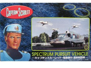 Aoshima - Captain Scarlet Spectrum Pursuit Vehicle na 035306