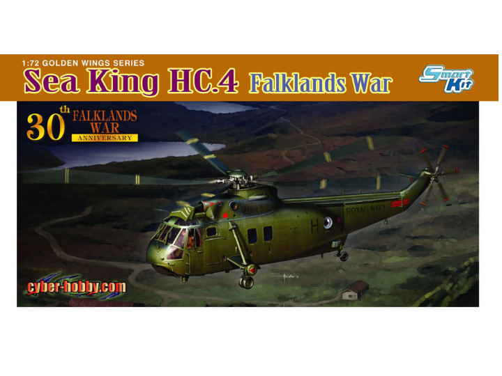 Dragon - Sea King HC.4 Falklands War 1/72 5073