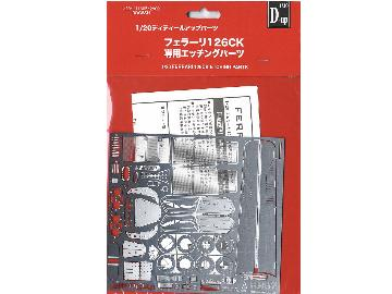 Fujimi - Ferrari 126CK Photoetch Parts 1/20 111605
