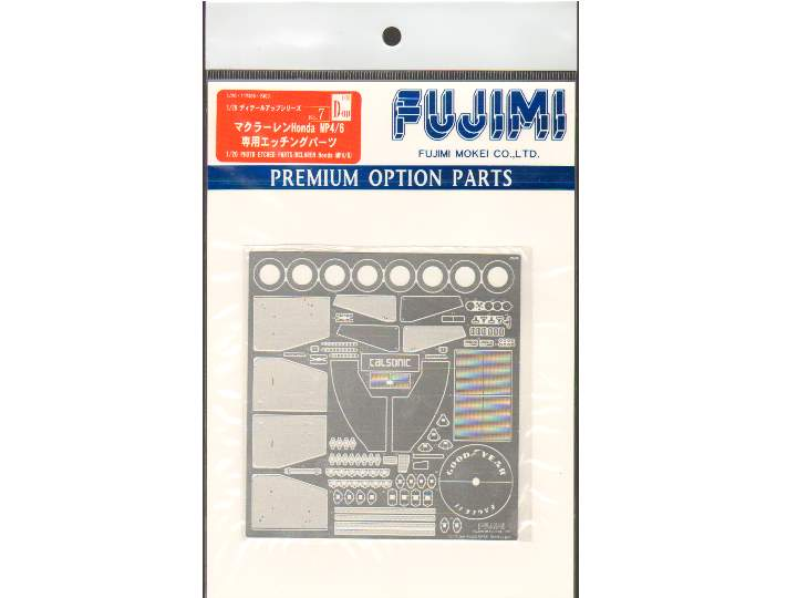 Fujimi - Mclaren Honda MP4/6 1991 Etching Parts 1/20 11230