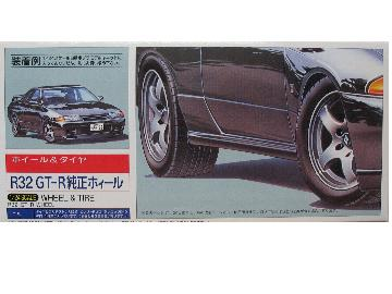 Fujimi - 17inch R32 Skyline GT-R Original  Wheel and Tyre Set 1/24 19180
