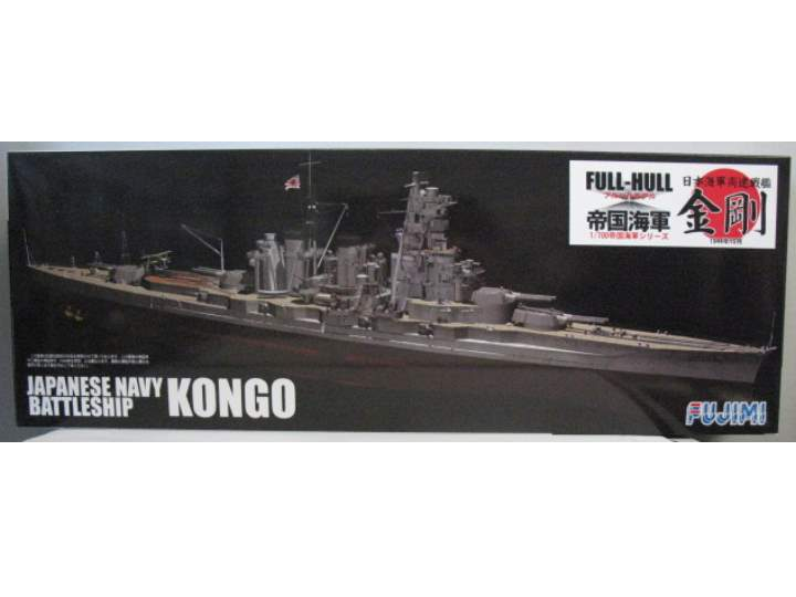 Fujimi - Kongo 1944 Full Hull model 1/700 420189