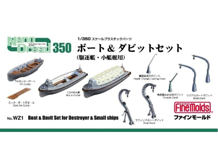 Fine Molds - Boat & Davit Set for Destroyer and small ships 1/350 WZ1