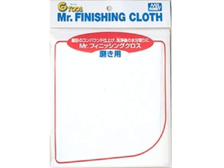 Gunze Sangyo - Mr Finishing Cloth (for polishing) na GT32