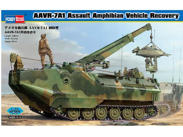 Hobbyboss - AAVR-7A1 Assault Amphibian Vehicle Recovery 1/35 82411
