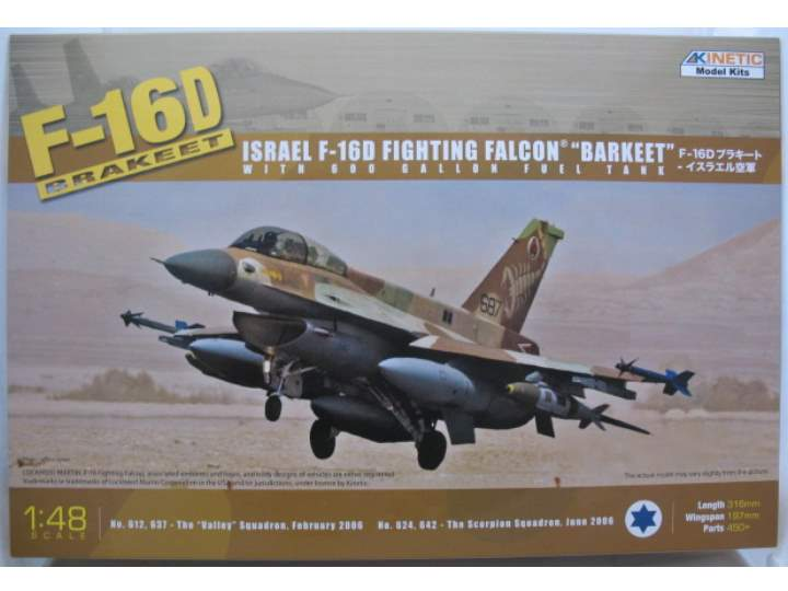Kinetic F-16D IDF Barakeet with 600 Gal tank Scale 1/48 48009