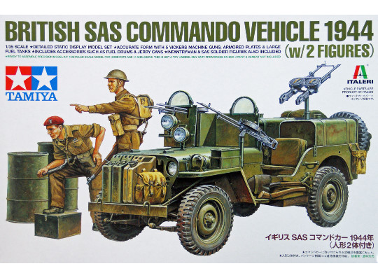 Tamiya - 1944 SAS Car w/ figures Scale 1/35 25152
