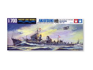 Tamiya - Akatsuki Destroyer Scale 1/700 #31406
