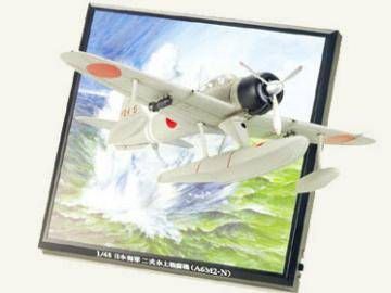 Tamiya Type 2 Floatplane Fighter Prop     - DAMAGED BOX Scale 1/48 61506