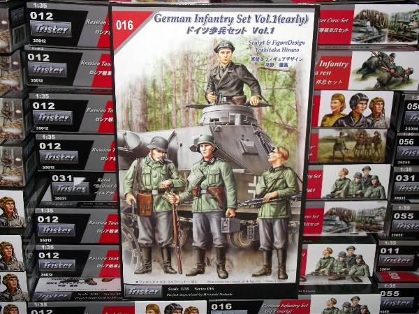 Tristar German Infantry Vol.1 (early) Scale 1/35 35016