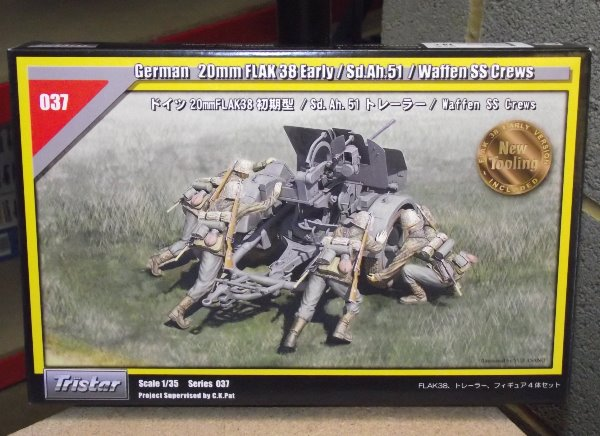 Tristar German 20mm Flak38 Early/Sd.Ah.51/Waffen SS Crews Scale 1/35 35037