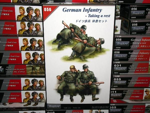 Tristar German Infantry - Taking a Rest Scale 1/35 35056