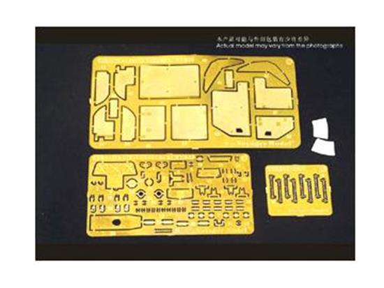 Voyager Photo Etched set for 20mm Flak 38(TRISTAR 35010) Scale 1/35 PE35041