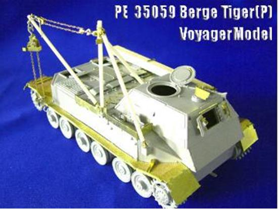 Voyager Photo Etched set for WWII German Berge Tiger(P)(For DML 6226) Scale 1/35 PE35059
