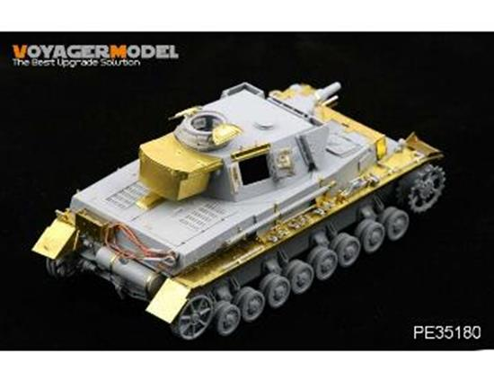 "Voyager Photo Etched set for 1/35 WWII Pz.KPfw. IV Ausf F1 ""Vorpanzer"" (For DRAGON6398) Scale 1/35 PE35180"