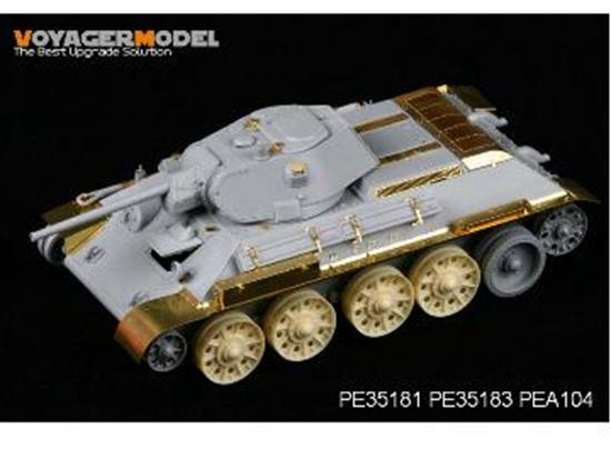 Voyager 1/35 T-34/76 STZ Mod.1941 (For DRAGON 6355) PE35181