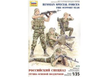 Zvezda Russian Special Forces Fire Support Team Scale 1/35 3570