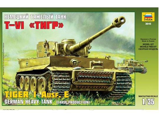Zvezda - TIGER I Ausf. E Early Production Scale 1/35 3646