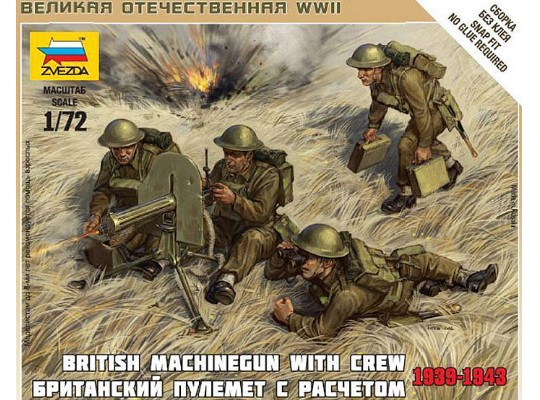 Zvezda - British Machine Gun With Crew Scale 1/72 6167
