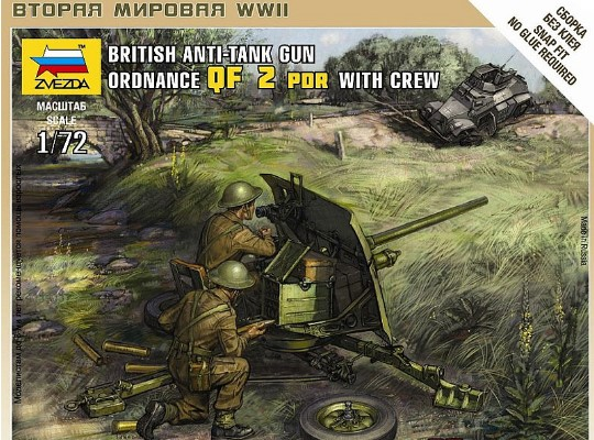 Zvezda - British QF 2-pdr Anti Tank Gun with Crew Scale 1/72 6169