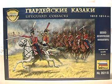 Zvezda Lifeguard Cossacks 1812-14 Scale 1/72 8018