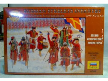 Zvezda Russian Strelets Warriors Scale 1/72 8040