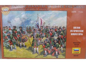 Zvezda Russian Infantry (Peter the Great) Scale 1/72 8049
