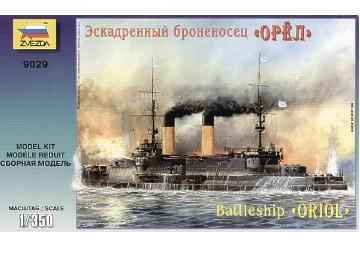 Zvezda Russian Battleship Oriol Scale 1/350 9029