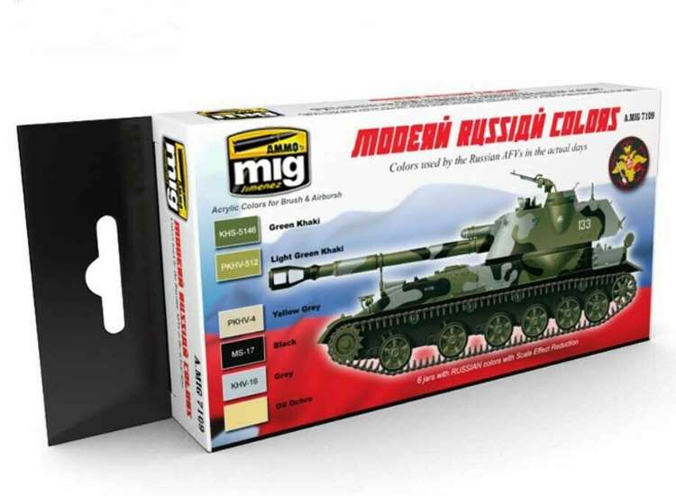 Ammo Mig 17ml x6 7109 Modern Russian Camo Acrylic Paint Set