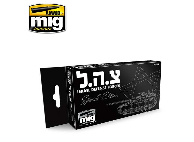 Ammo Mig 17ml x6 7163 Israeli Defence Forces - Acrylic Paint Set