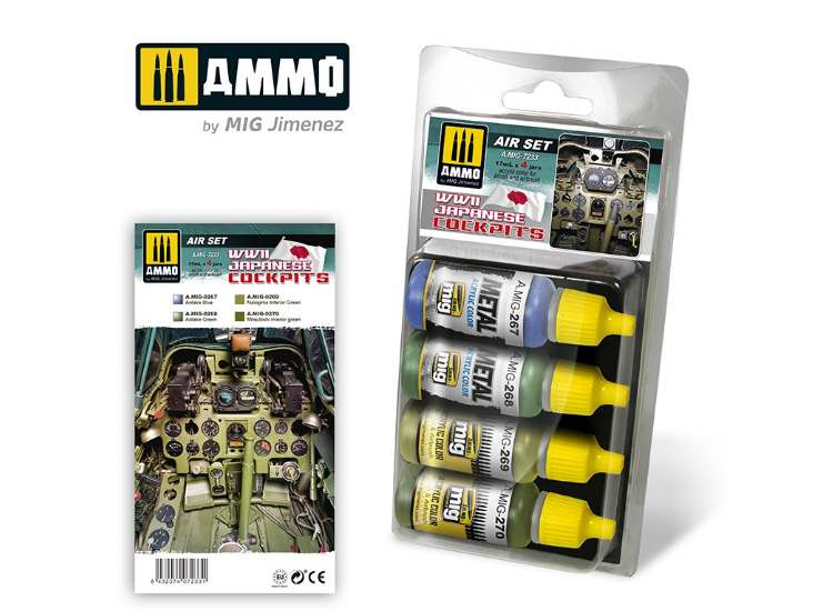 Ammo Mig 17ml x4 7233 WWII Japanese Cockpits - Acrylic Paint Set