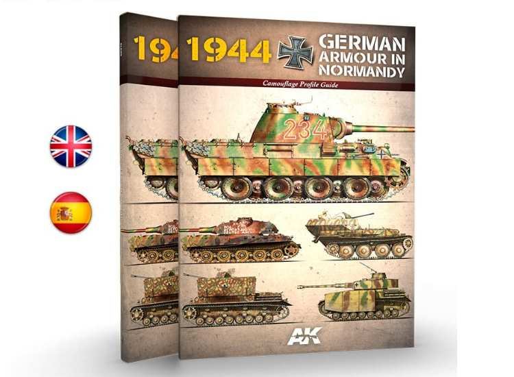 1944 German Armour in Normandy Camouflage Profile Guide