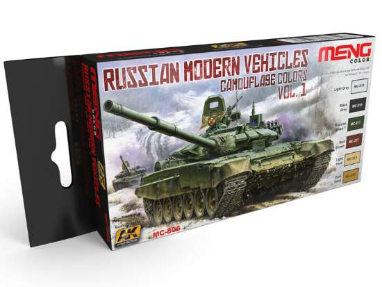 Modern Russian Vehicles Camouflage Paint Set 1 (Meng Series)