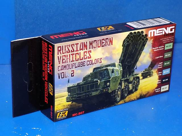 Modern Russian Vehicles Camouflage Paint Set 2 (Meng Series)