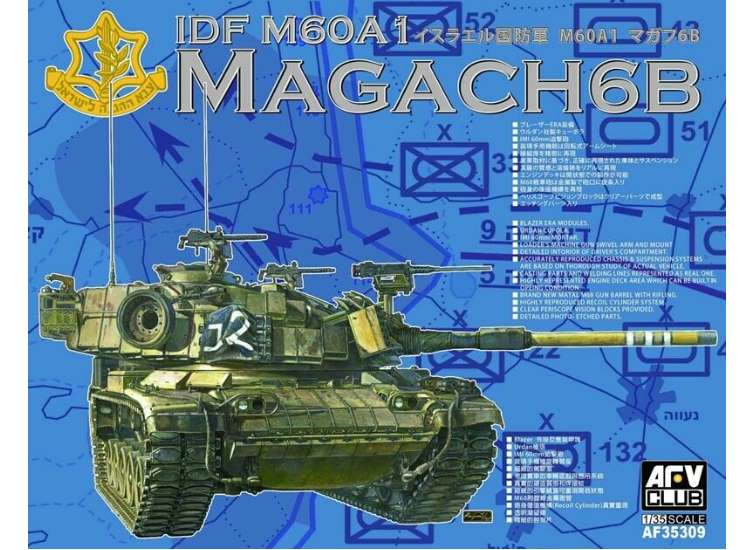 AFV Club IDF M60A1 Magach 6B 35309