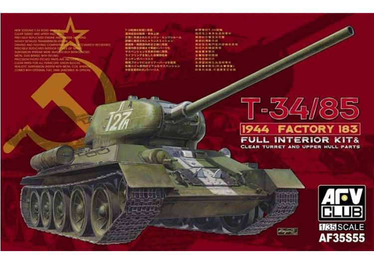 AFV Club T-34/85 Mod 1944 Factory No 183 with Transparent Turret 35S55