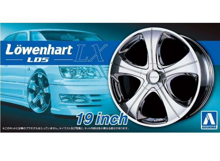 Aoshima LowenHart LD5 LX 19 inch Tyre and Wheel Set 05530