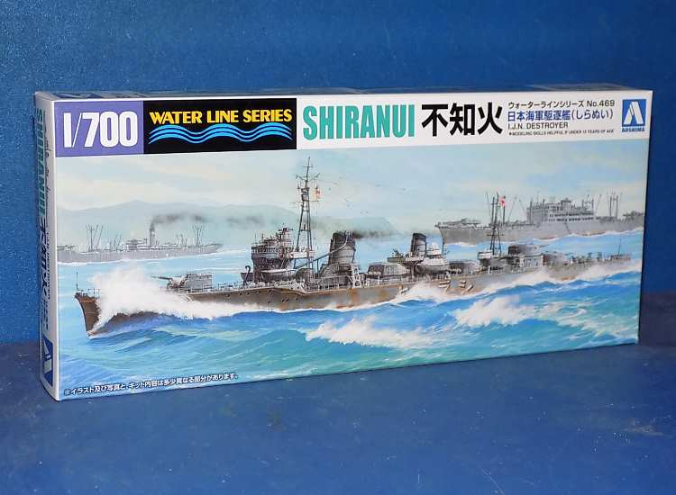 Aoshima IJN Destroyer Shiranui 05790