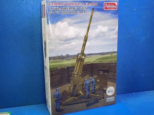 Amusing Hobby 1/35 35A024 German 88mm Flak 41