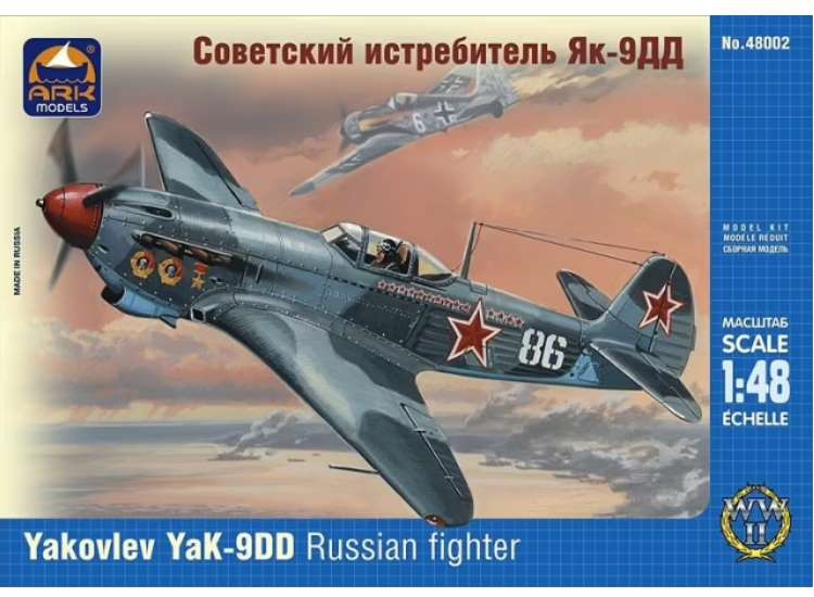 Ark Models Yak-9DD 48002