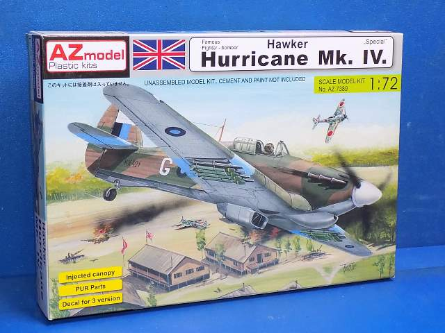 Plastic Model Kits - Shipped Next Day from the UK  - 1/72