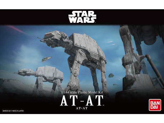 Star Wars: AT AT