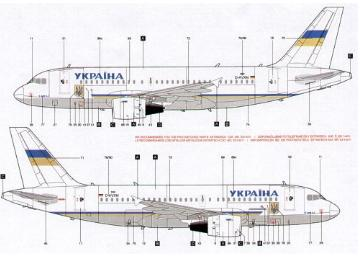 A319 Ukraine Air Enterprise D-AVXN/UR-ABA
