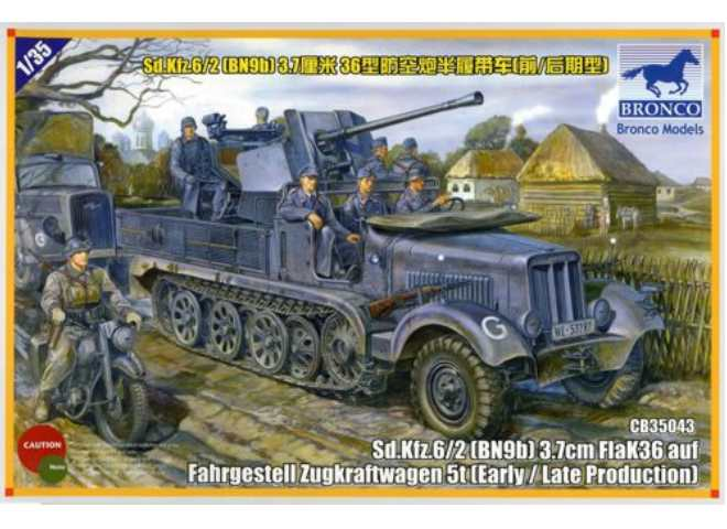 Sd.kfz 6/2 5t 3.7cm Flak36 Half-TrackBN9 Early/Late Prod