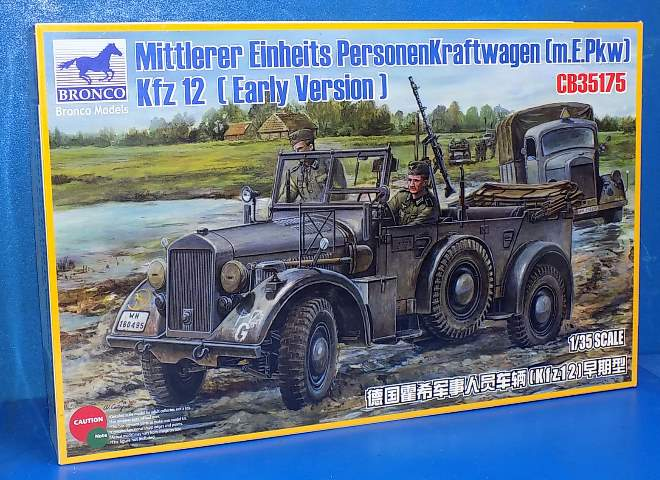 Bronco German Horch Staff Car (Kfz 12) Early Version 35175