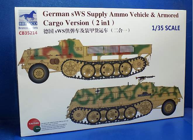 Bronco German sWS Supply Ammo Vehicle & Armored Cargo Version (2in1) 35214